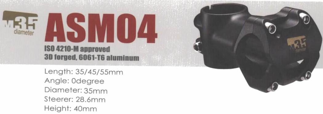 "UNO MTB 1-1/8""х35хD:35х 0°, высота 40мм (0)"